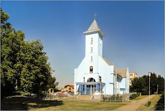"Photo: Calea Victoriei, Nr.3A, alee -  Biserica Greco-Catolică  ""Sfinții Apostoli Petru si Pavel"" - 2017.08.04"