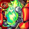破滅の業火 プロメテウスの評価