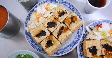 花蓮瑞穗臭豆腐