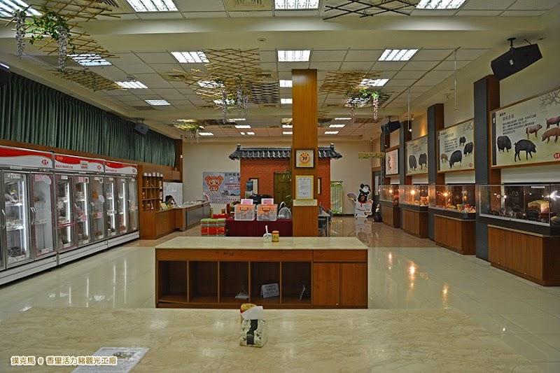 香里活力豬觀光工廠販售區