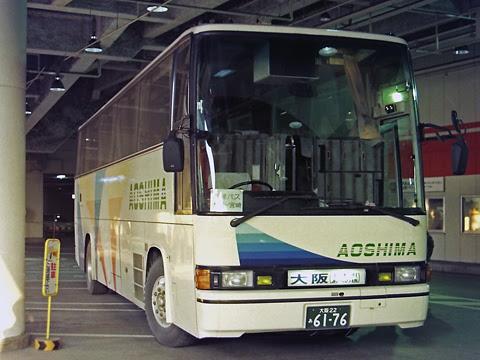 近鉄バス「あおしま号」 6176