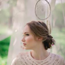 Wedding photographer Alisa Myau (AlyssaMeow). Photo of 21.06.2016