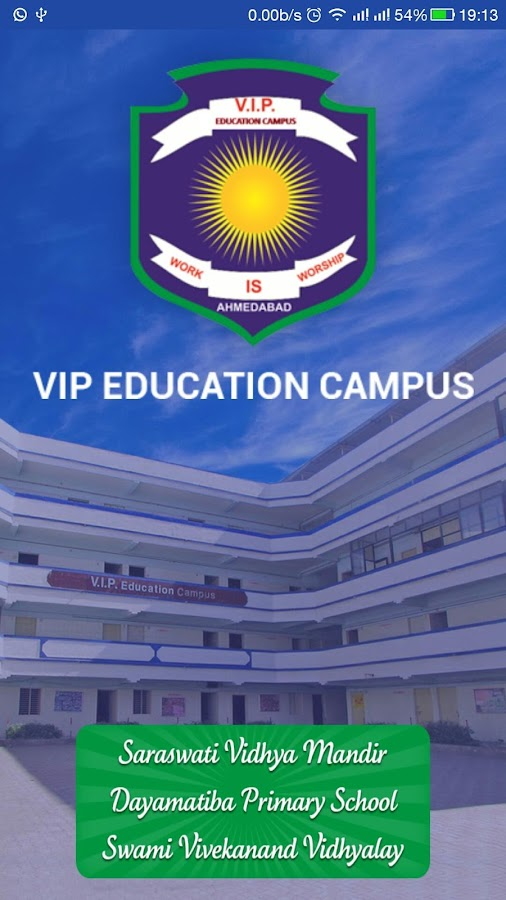 VIP Education Campus- screenshot