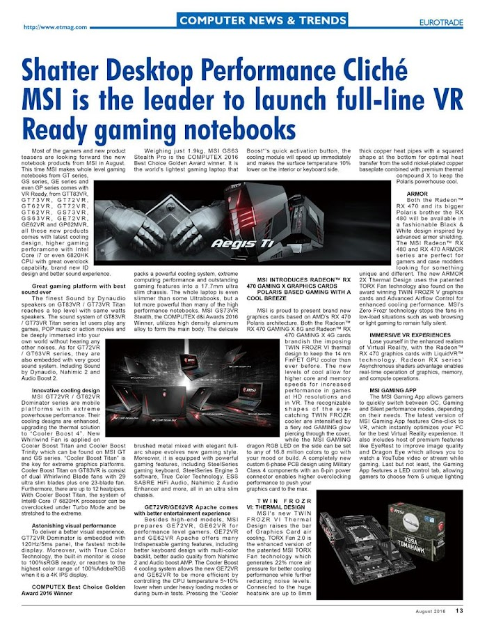 IT Magazine- screenshot