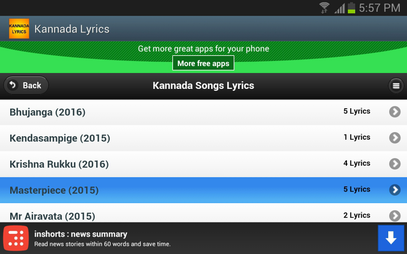 Kannada Songs Lyrics- screenshot