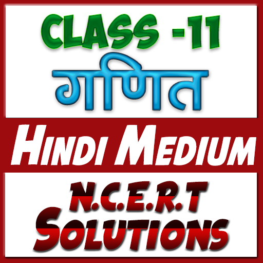 11th class maths solution in hindi Part-2 - Apps on Google Play