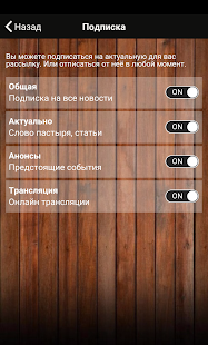 Неемия- screenshot thumbnail