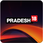 Pradesh18 icon