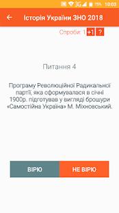 Історія України ЗНО 2018 - náhled