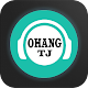 Download OHANG TJ - Таджикские песни For PC Windows and Mac