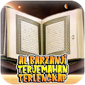 Al Barzanji dan Terjemahan Terlengkap icon