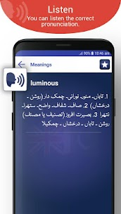 English to Urdu Dictionary Offline – Lite 3