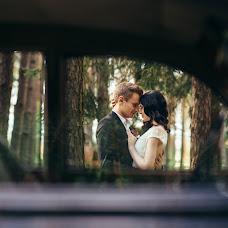 Nhiếp ảnh gia ảnh cưới Aleksandr Karpovich (Karpovich). Ảnh của 21.09.2017