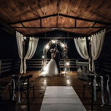 Wedding photographer Andrey Smirnov (AndrewSmirnov). Photo of 09.05.2017