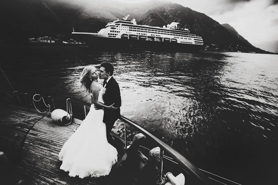Wedding photographer Volodymyr Ivash (skilloVE). Photo of 26.04.2016