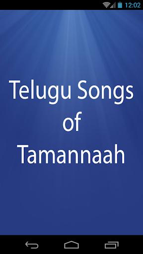 Telugu Songs of Tamannaah