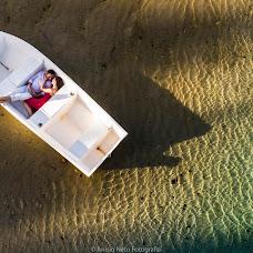 Wedding photographer Anisio Neto (anisioneto). Photo of 08.06.2019
