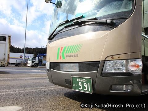 弘南バス「スカイ号」 ・991 紫波SAにて_03