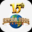 ユニバーサル・スタジオ・ジャパン(R)公式アプリ icon