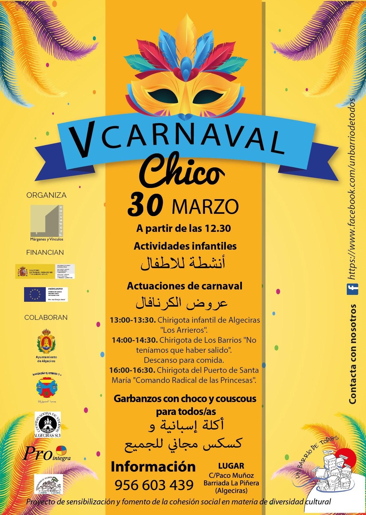 Un barrio de todos organiza este sábado día 30 el V Carnaval Chico en la barriada de La Piñera