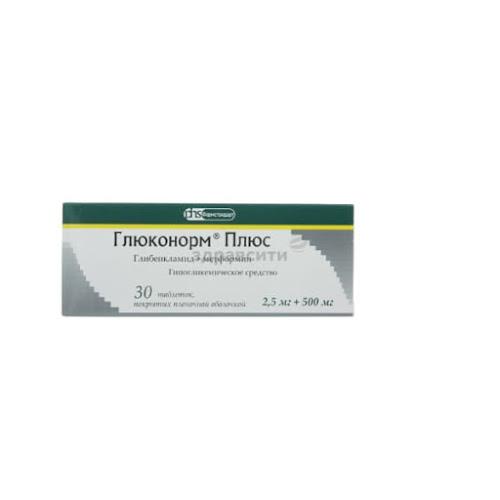 Глюконорм Плюс таб. п/о плен. 2.5 мг + 500 мг №30