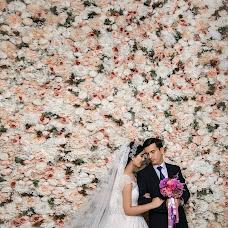 Wedding photographer Ravshan Abdurakhimov (avazoff). Photo of 15.11.2018