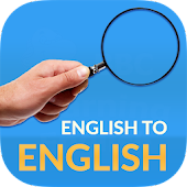 English English Dictionary - Awabe