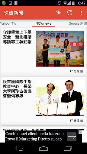 12億資金助力!日本新聞閱讀App揮軍英美,3年要衝1億下載量