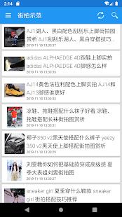 Download 潮流指南—全球潮流街拍时尚精选-时尚潮人聚集地 For PC Windows and Mac apk screenshot 3