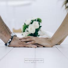 Fotografo di matrimoni Lab Trecentouno (Lab301). Foto del 12.07.2016