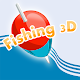 Fishing 3D. Ten Worms