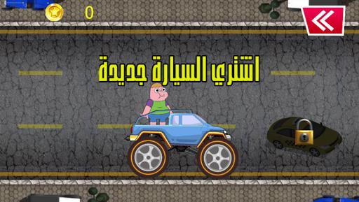 كلارنس عربي لعبة