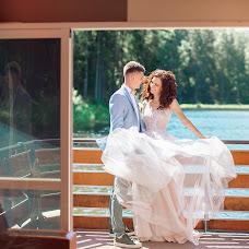 Wedding photographer Katerina Petrova (katttypetrova). Photo of 23.11.2018