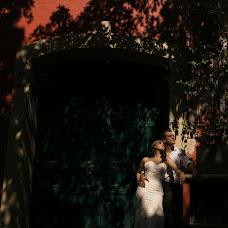 Wedding photographer Krizia Guerrero (fotografiakgb). Photo of 12.04.2016