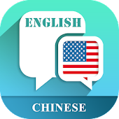 English for Chinese