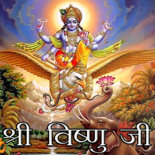 Vishnu Chalisa, Aarti, Kavach