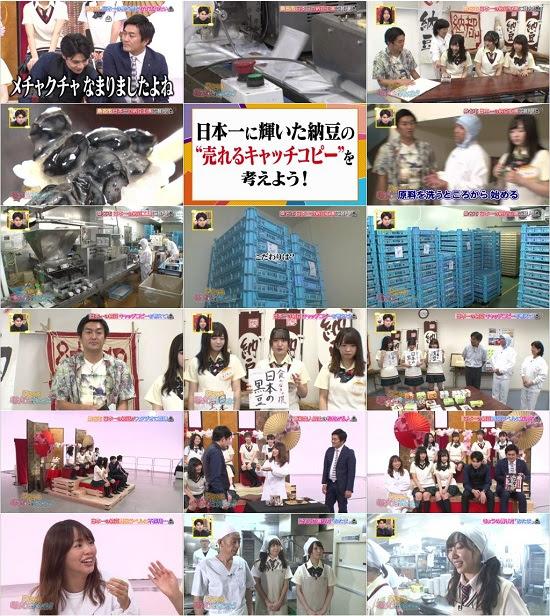 (TV-Variety)(720p) SKE48 むすびのイチバン! ep21 170911