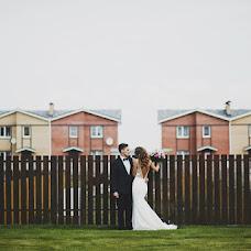 Wedding photographer Tasha Yakovleva (gaichonush). Photo of 03.04.2016