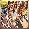 煌雷神・ヘラ=ドラゴン