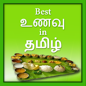 Best Tamil Recipes
