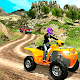 Offroad ATV Quad Bike Transporter Driving Games (game)