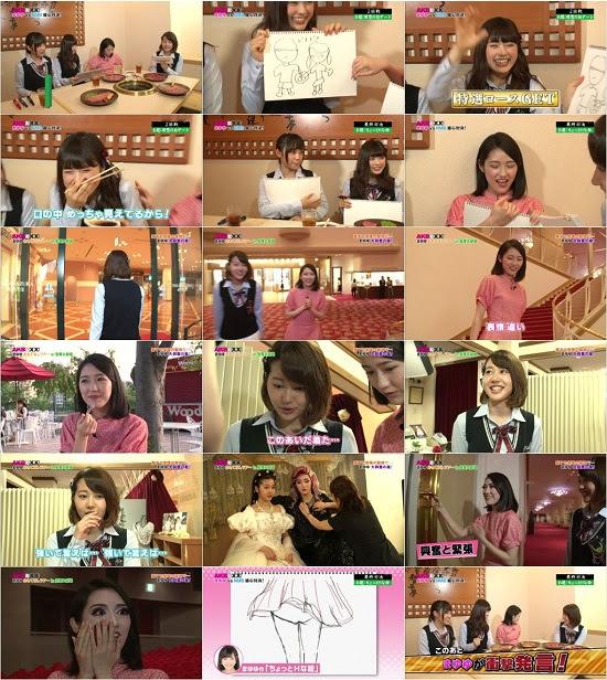 (TV-Variety)(720p) AKB48・SKE48・NMB48 – AKB と XX! ep66 151027
