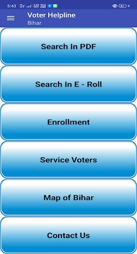 Bihar Voter List 2020 screenshot 1