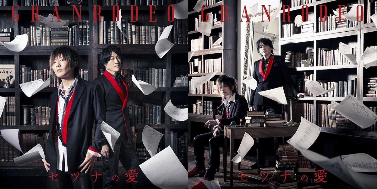 [迷迷音樂] GRANRODEO 新作與日本全國巡演消息公開