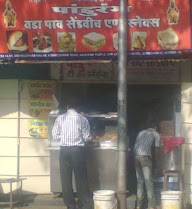 Pandurang Wada Pav And Sandwich Centre photo 4