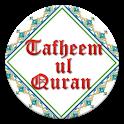 Tafseer Tafheem Ul Quran Eng icon