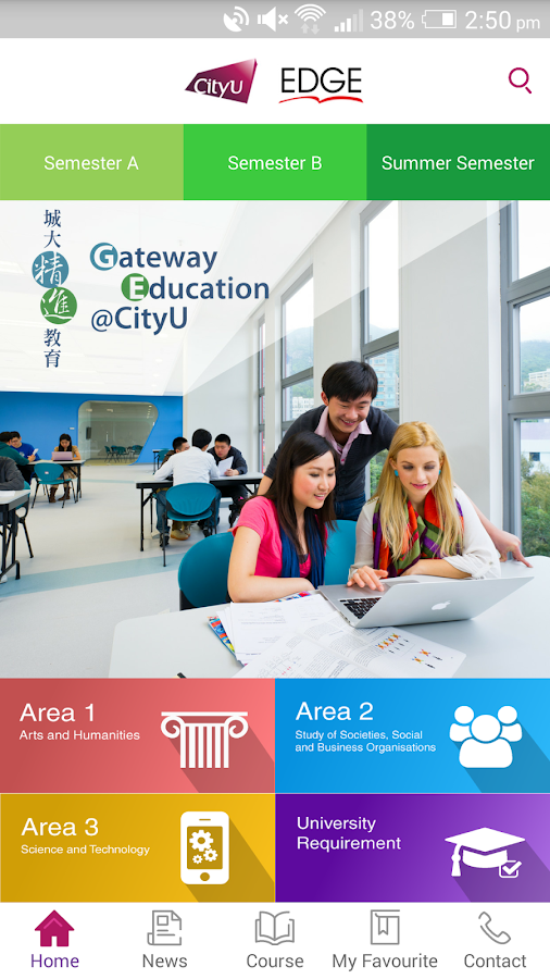 CityU GE- screenshot
