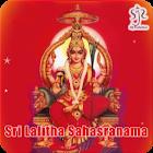 Sri Lalitha Sahasranama icon