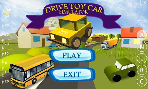 驱动玩具车模拟器