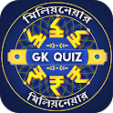 Bengali Quiz : Bengali GK Quiz Question and Answer icon